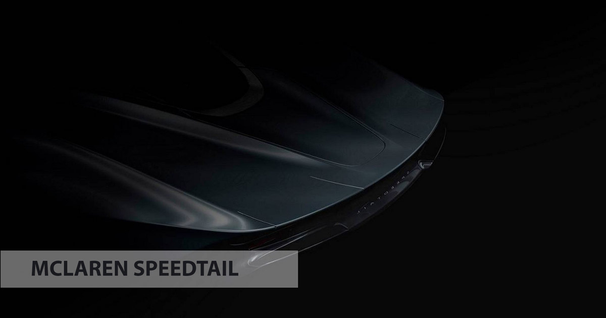 Новая фотография McLaren Speedtail