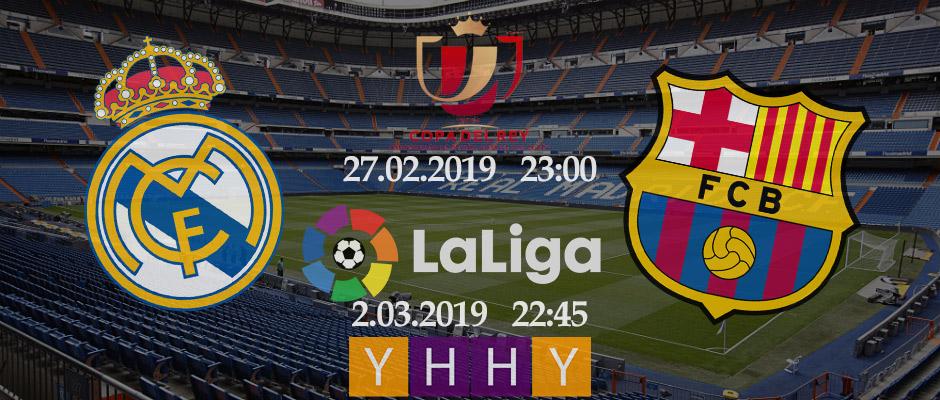 Реал Мадрид - Барселона, El Clasico 2019