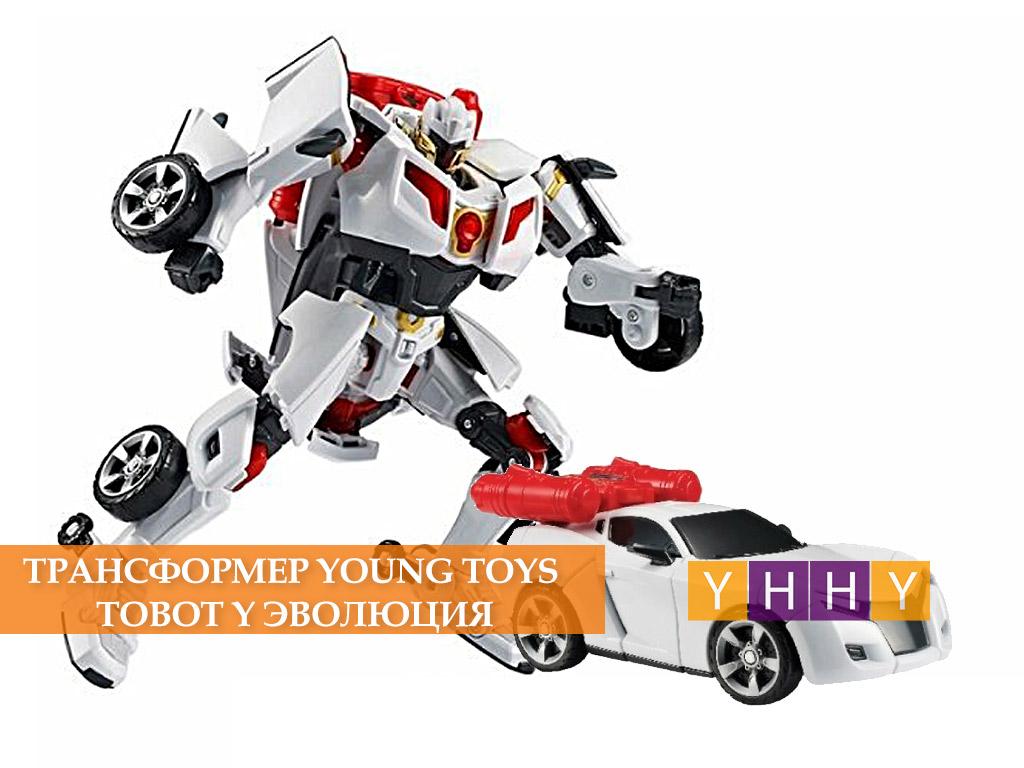 Робот-трансформер Young Toys Tobot Y Эволюция