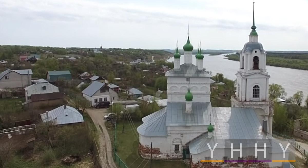 Касимов, Рязанская область