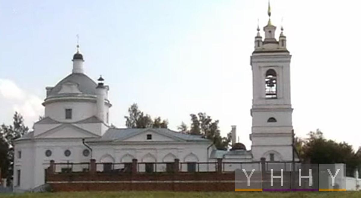 Константиново, Рязанская область