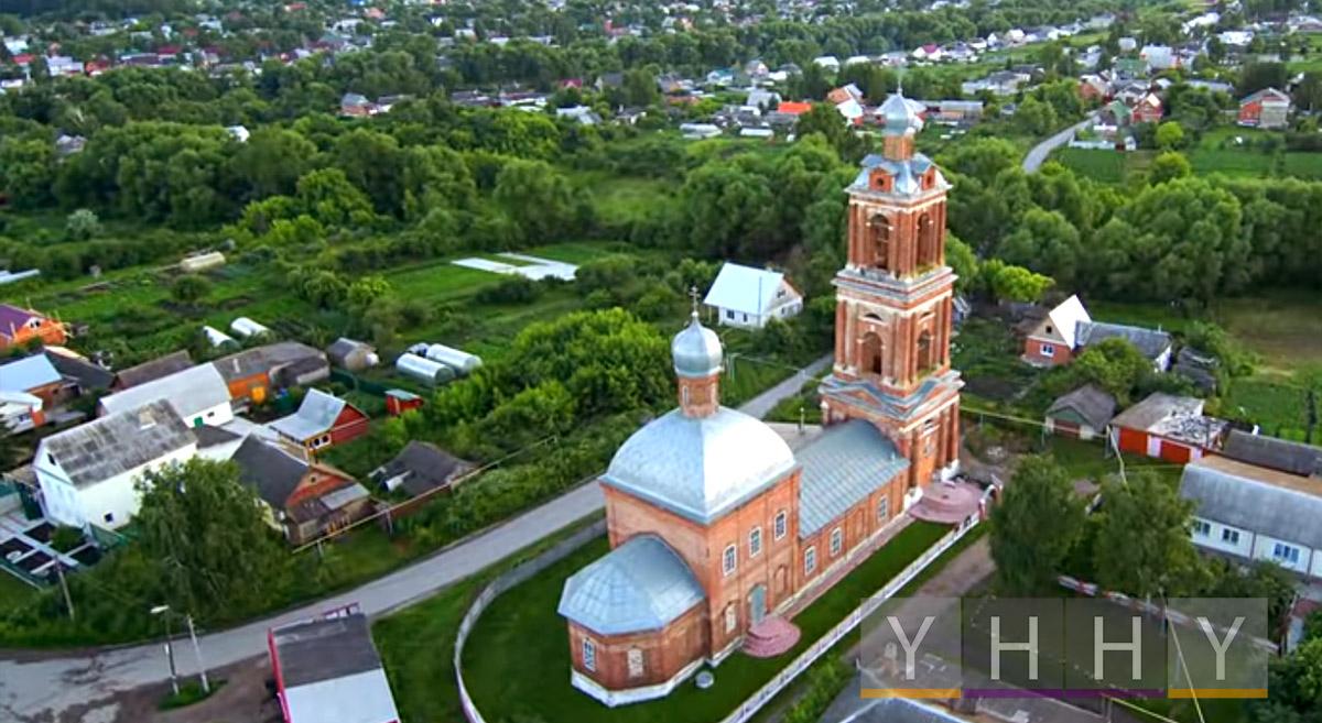 Михайлов, Рязанская область