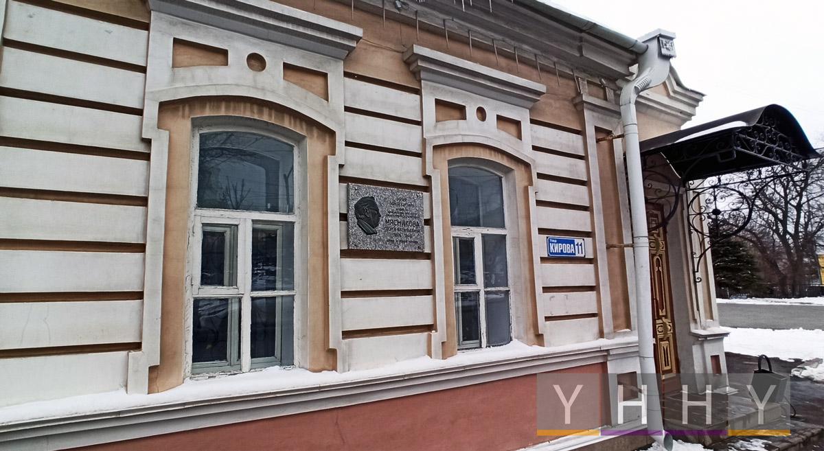 Музей одной картины имени Мясникова в Пензе