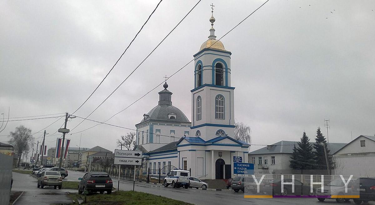 Сасово, Рязанская область