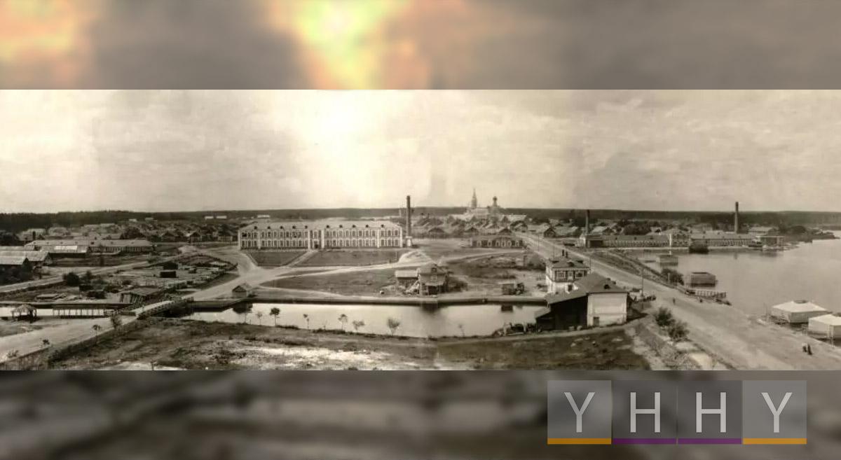 Панорама города Гусь-Хрустальный 1897 – 1917 года (в то время носил название Гусь-Мальцевский)