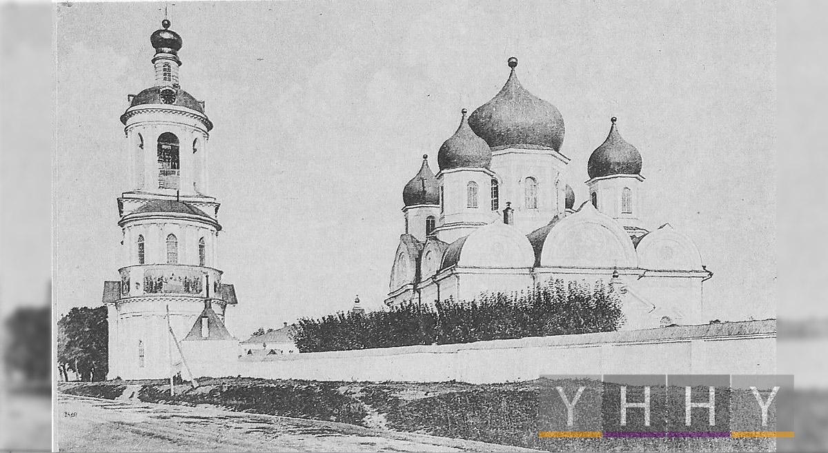 Открытка монастырь в Боголюбово, 1900 – 1917 года