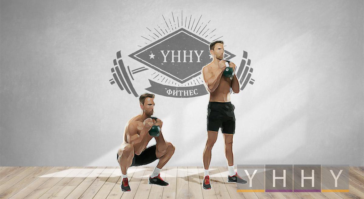 Приседания с гирей: техника выполнение, какие мышцы работают