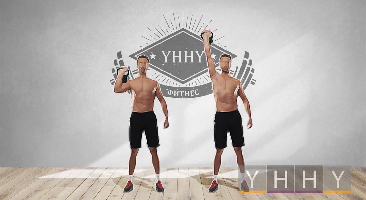 Жим гири: техника выполнение, какие мышцы работают
