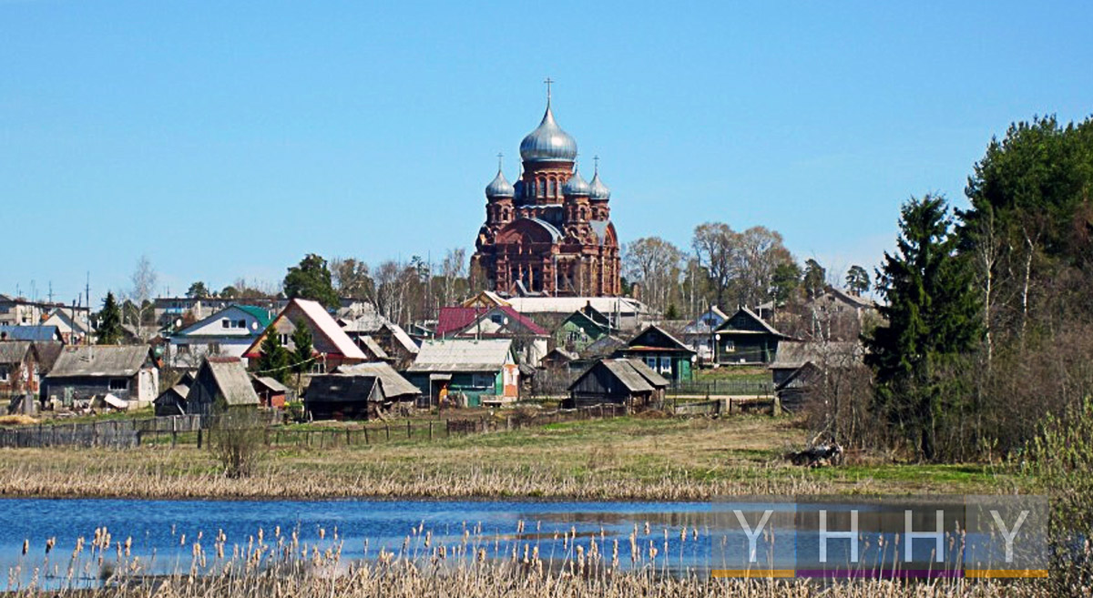 Данилов, Ярославская область