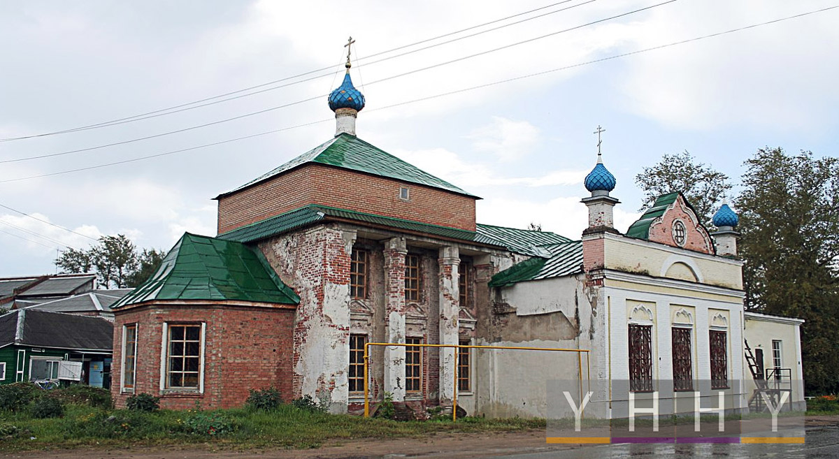 Гаврилов-Ям, Ярославская область