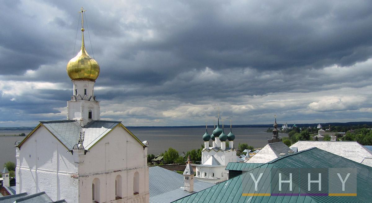 Ростов, Ярославская область