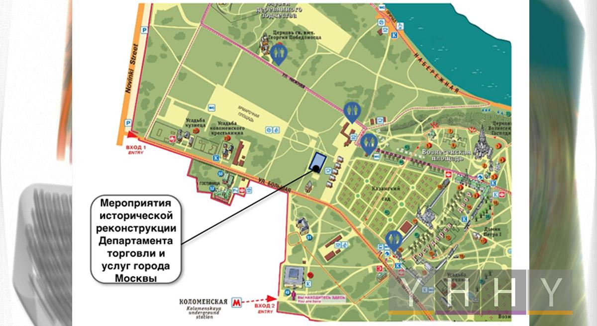 День города 2020 в Коломенском: реконструкция архитектурной панорамы Москвы XVII века