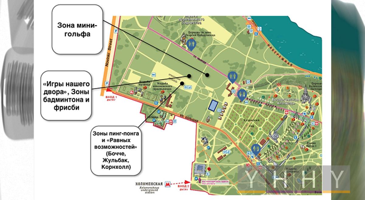 День города 2020 в Коломенском: Спортивные площадки