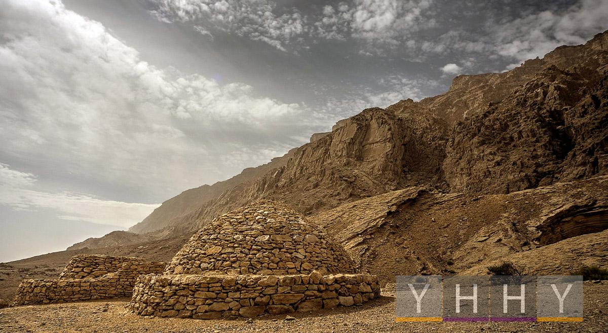 Джабаль-Хафит