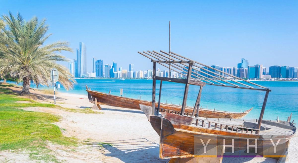 Пляж Heritage Village в  Абу-Даби