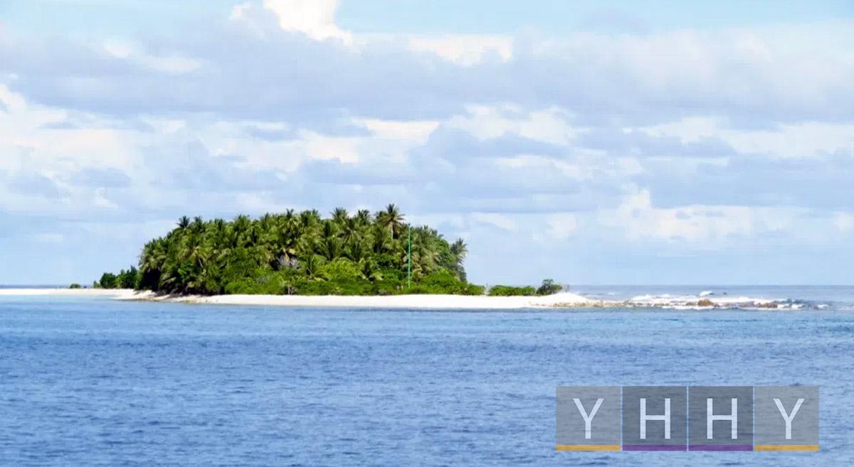 Остров Ниулакита, Тувалу