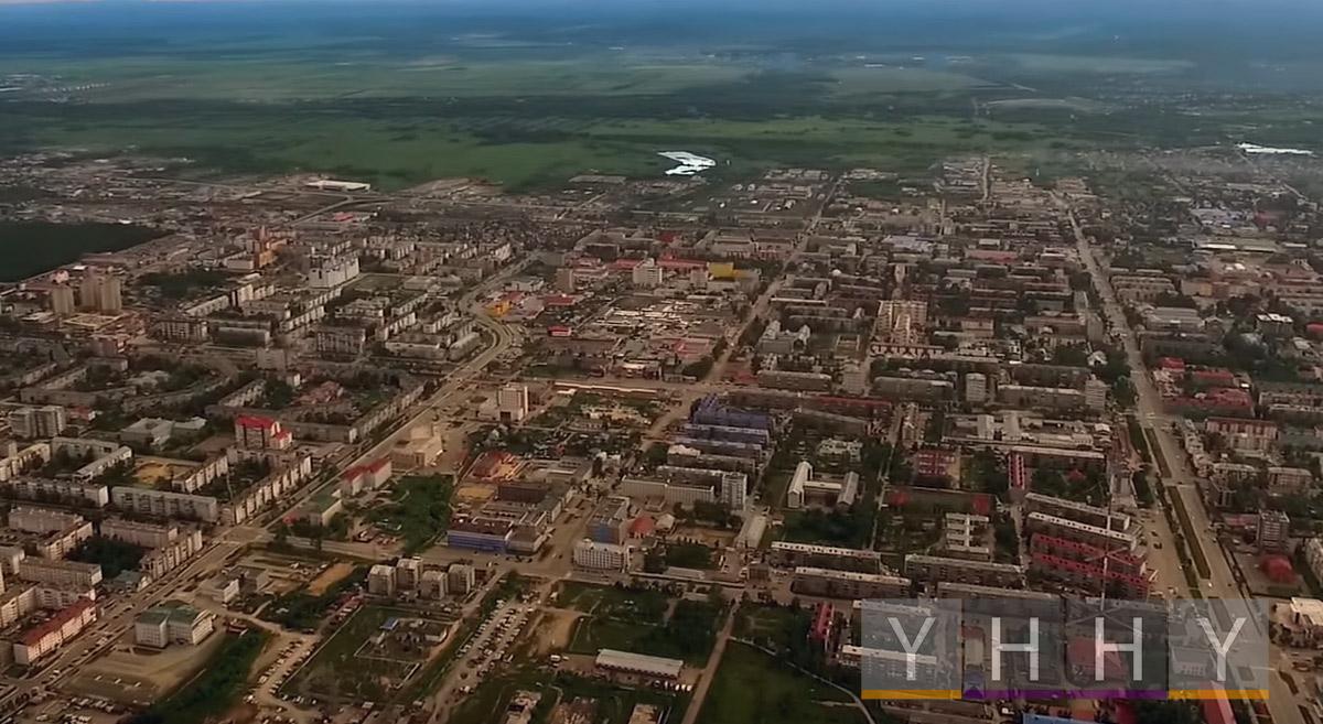Панорама Южно-Сахалинска