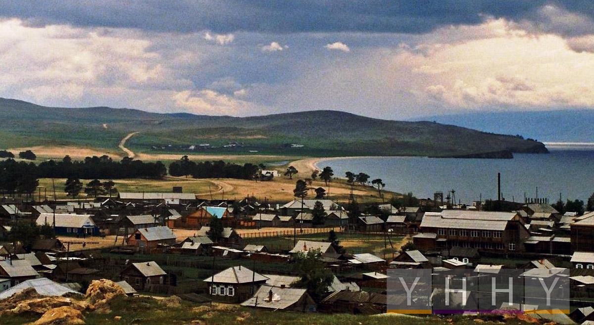 Поселок Хужир, Иркутская область