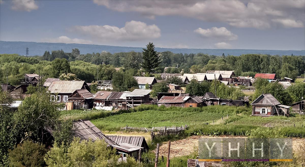 Бирюсинск, Иркутская область