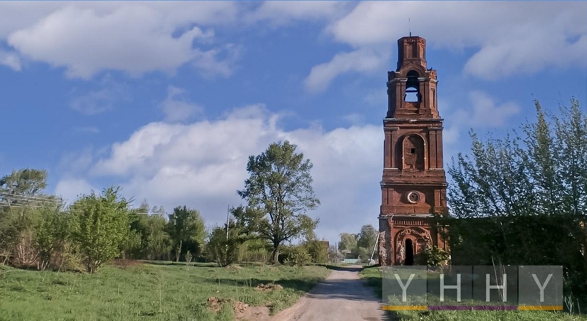 Cело Вакино, Рязанская область