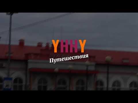 Видео Мемориальный комплекс Аллея Славы, Луховицы