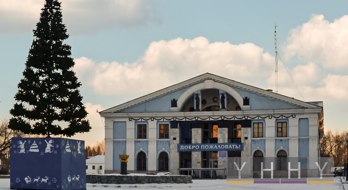 Новоалтайск (Алтайский край)