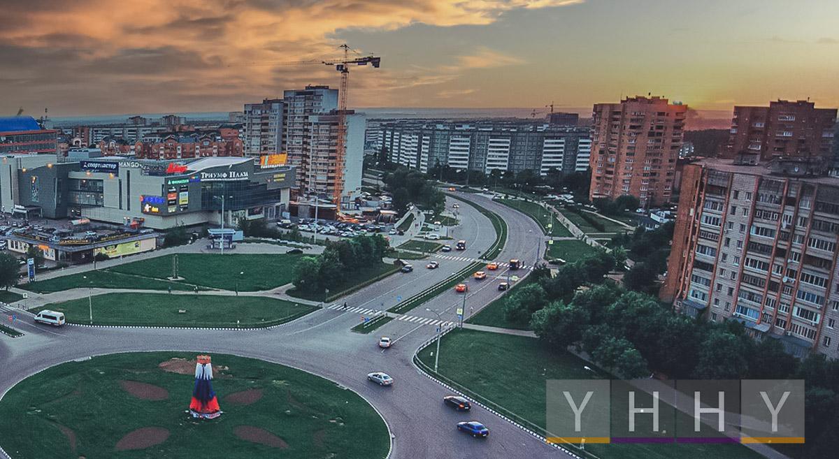 Обнинск (Калужская область)
