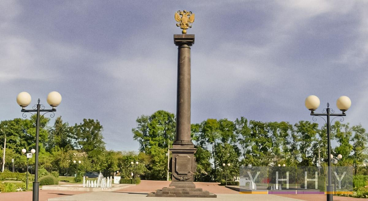 Площадь воинской славы, Козельск