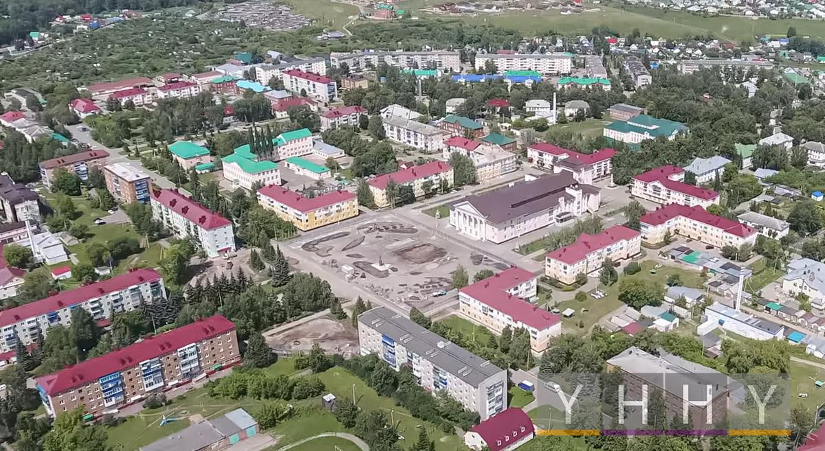 Бавлы (Республика Татарстан)