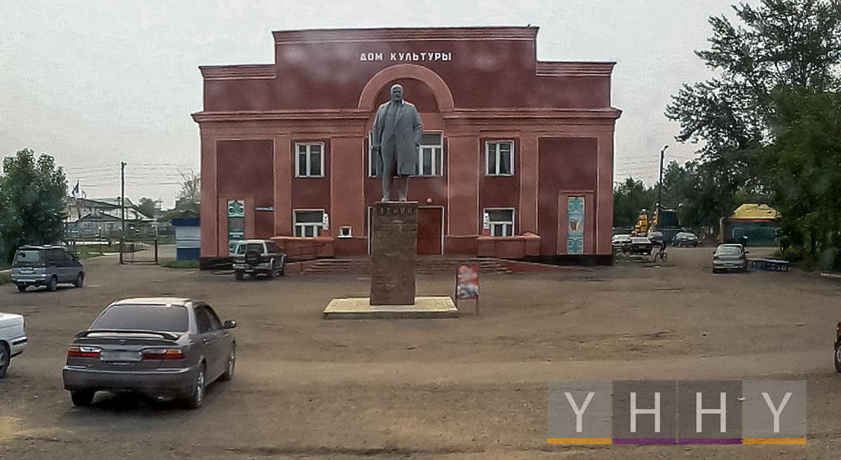 Село Кулунда (Алтайский край)