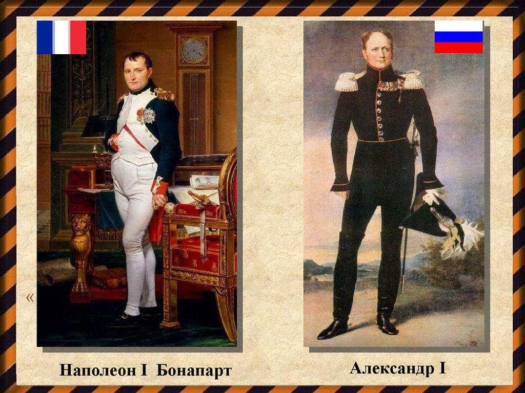 Сколько стоят монеты, посвящённые 200-летию Отечественной войны 1812 года