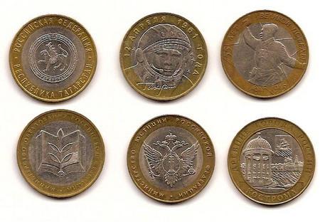 Юбилейные монеты России номиналом 10 рублей