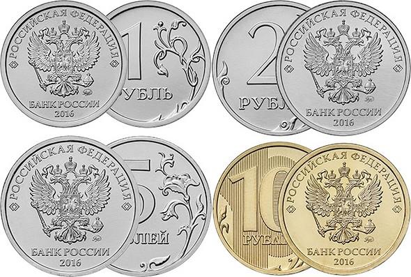 Новый аверс монет регулярного чекана России.