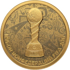 Монеты банка России посвященные проведению кубка конфедераций 2017 и чемпионата мира по футбола 2018 года в России