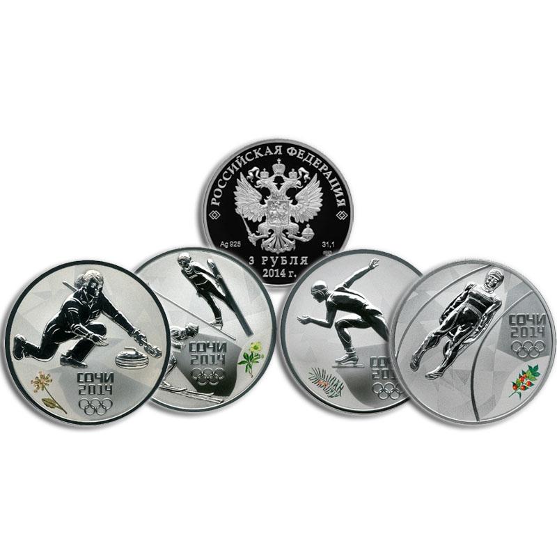 Новые поступления в интернет магазин numion.ru серебряные монеты России номиналом 2 и 3 рубля.