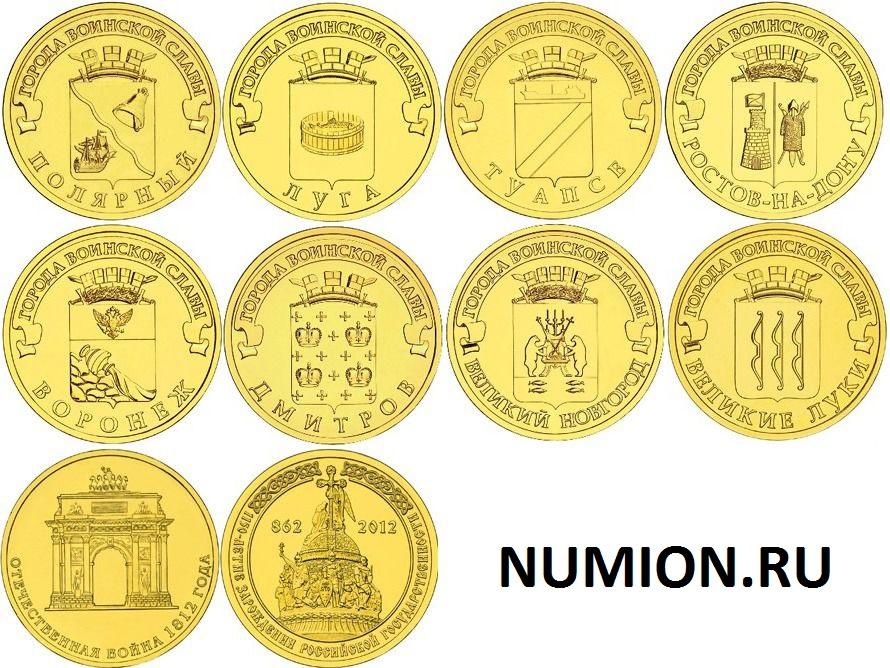 Серия монет города воинской славы будет продолжена в 2016 году.