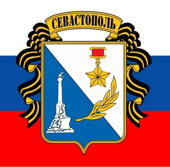 Купюра посвященная Крыму и Севастополю появится в декабре.