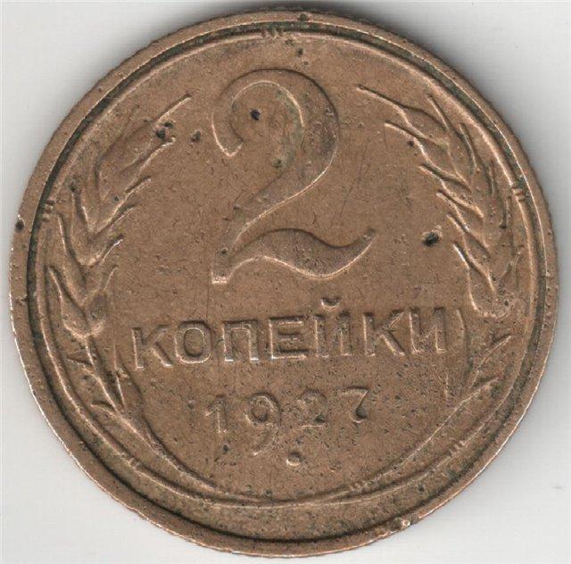 Сколько стоят советские монеты?