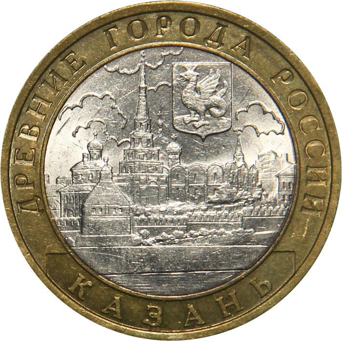 Серия монет 10 рублей Древние города России.