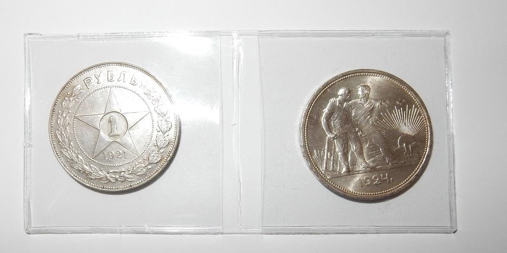В продаже холдеры прозрачные на 2 монеты.