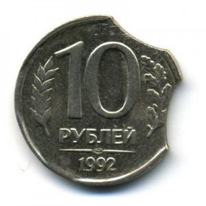 Бракованные монеты России