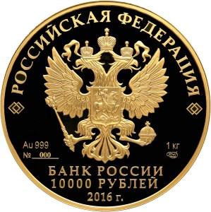 ЦБ России анонсировал выпуск новых памятных монет из драгоценных металлов