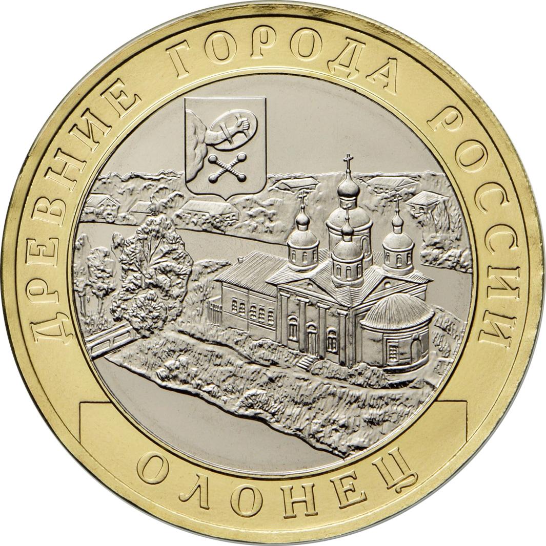 Очередные памятные монеты выпущены Центробанком в апреле 2017 года