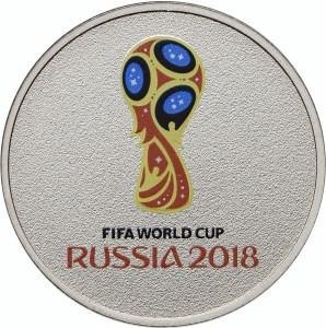 Банк России выпустил памятные монеты в честь чемпионата мира по футболу 2018