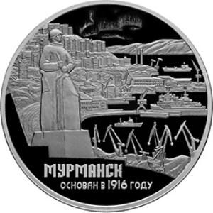 Банк России выпустил в обращение серебряную памятную монету в честь 100-летия Мурманска.